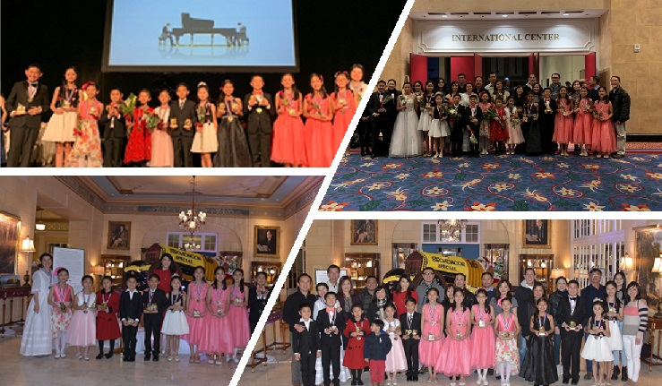 Collage of Little Chopin award winners at the 2020 United States International Duo Piano Competition